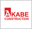 Akabe construction